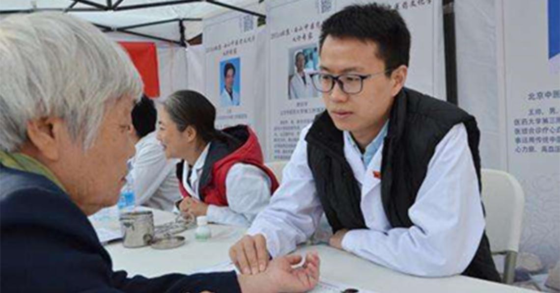 Kína: előtérben az emberek egészsége