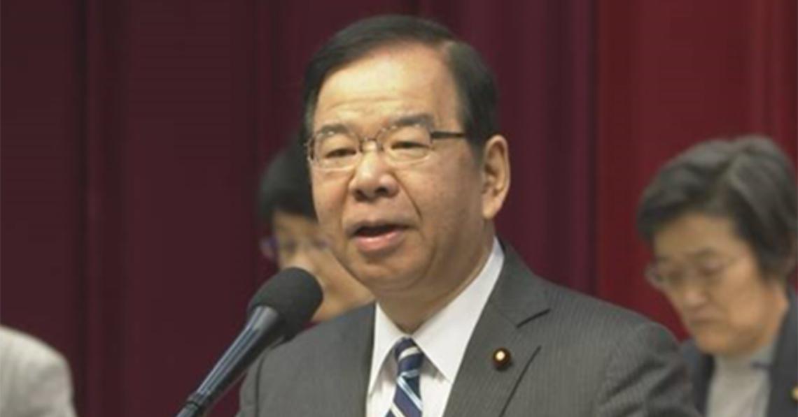 Véget ért a japán kommunisták kongresszusa