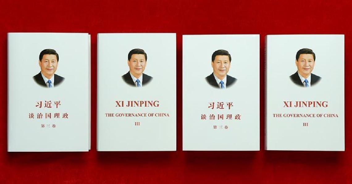 Itt van Hszi Csin-ping új könyve!
