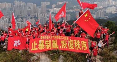 A hongkongiak hazája a Kínai Népköztársaság