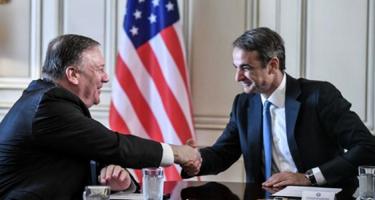 Görögország amerikai megszállás alatt?