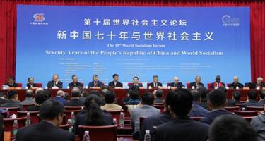 Kíváncsiak a Munkáspártra Pekingben