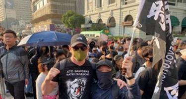 Hongkong: ukrán fasiszták támogatják a liberális tüntetőket
