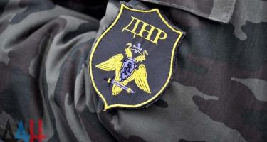 Háború Ukrajna és a Donyecki Népköztársaság között?