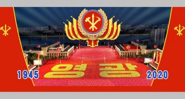 Beszámoló a Koreai Munkapárt megalakulásának 75. évfordulója alkalmából rendezett ünnepségekről