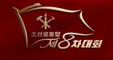 Sok sikert a koreai népnek a KNDK függetlenségének védelméhez, a KNDK fejlesztéséhez!