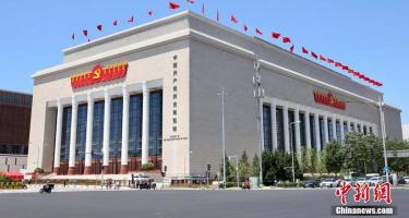 Megnyílt a Kínai Kommunista Párt Múzeuma