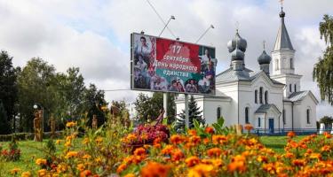 A belarusz föld nem lesz idegeneké!